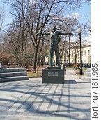 Купить «Памятник Высоцкому на Страстном бульваре», фото № 181985, снято 25 апреля 2006 г. (c) Андрей Ерофеев / Фотобанк Лори
