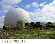Купить «Радиопрозрачный купол», фото № 182317, снято 29 июня 2005 г. (c) Виталий Матонин / Фотобанк Лори