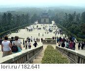 Купить «Китай. Нанжин. Национальный горный парк Джонгшань», фото № 182641, снято 19 сентября 2018 г. (c) Вера Тропынина / Фотобанк Лори