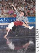 Купить «Поддержка Алексея Тихонова и Анны Большовой», фото № 183077, снято 29 мая 2007 г. (c) Артём Анисимов / Фотобанк Лори