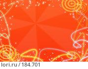 Купить «Абстрактный оранжевый фон с серпантином и звездочками», иллюстрация № 184701 (c) Лукиянова Наталья / Фотобанк Лори