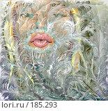 Горячий поцелуй. Стоковая иллюстрация, иллюстратор Цепков Андрей / Фотобанк Лори