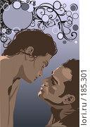 Мужчина и женщина. Стоковая иллюстрация, иллюстратор Цепков Андрей / Фотобанк Лори