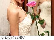 Купить «Невеста с розой», фото № 185497, снято 24 декабря 2007 г. (c) Михаил Мандрыгин / Фотобанк Лори