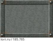 Купить «Фон - лист металла с рамкой из металлических пластин с заклепками», иллюстрация № 185785 (c) Лукиянова Наталья / Фотобанк Лори