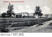 Купить «Славянск. Шнурковская платформа.», фото № 187365, снято 6 апреля 2020 г. (c) Виктор Тараканов / Фотобанк Лори
