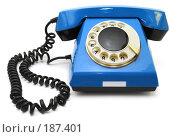 Купить «Синий телефон», фото № 187401, снято 23 января 2008 г. (c) Валерий Александрович / Фотобанк Лори
