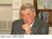 Купить «Юрий Афанасьев», фото № 187525, снято 17 июня 2003 г. (c) Константин Куцылло / Фотобанк Лори