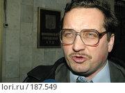 Купить «Андрей Бабушкин», фото № 187549, снято 11 ноября 2003 г. (c) Константин Куцылло / Фотобанк Лори