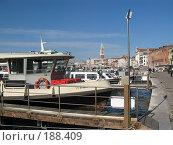 Купить «Венеция, корабли на причале, набережная», фото № 188409, снято 23 сентября 2007 г. (c) Георгий Ильин / Фотобанк Лори