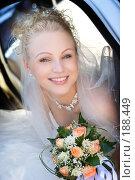 Портрет невесты в автомобиле. Стоковое фото, фотограф Владимир Сурков / Фотобанк Лори
