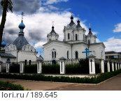 Купить «Святотроицкий храм №#1. Хотимск, Белоруссия.», фото № 189645, снято 20 июля 2006 г. (c) Виктор Пелих / Фотобанк Лори