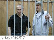 Ходорковский, Лебедев (2004 год). Редакционное фото, фотограф Константин Куцылло / Фотобанк Лори