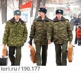 Купить «Военные с подарками», фото № 190177, снято 21 февраля 2006 г. (c) Морозова Татьяна / Фотобанк Лори