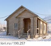 Купить «Деревянный домик зимой», фото № 190257, снято 24 мая 2018 г. (c) Вера Тропынина / Фотобанк Лори