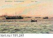 Купить «C. Петербург. Нева», фото № 191241, снято 6 апреля 2020 г. (c) Виктор Тараканов / Фотобанк Лори