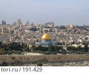 Купить «Иерусалим», фото № 191429, снято 30 ноября 2007 г. (c) Юлия Подгорная / Фотобанк Лори