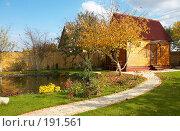 Купить «Дачный домик и водоем», фото № 191561, снято 26 сентября 2007 г. (c) Ирина Мойсеева / Фотобанк Лори