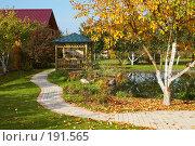 Купить «Дачный домик и водоем», фото № 191565, снято 26 сентября 2007 г. (c) Ирина Мойсеева / Фотобанк Лори