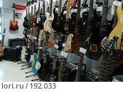 Купить «Музыкальный магазин», фото № 192033, снято 5 октября 2007 г. (c) Юлия Нечепуренко / Фотобанк Лори