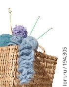 Купить «Корзинка с вязанием, изолированное изображение», фото № 194305, снято 4 февраля 2008 г. (c) Tamara Kulikova / Фотобанк Лори