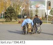 Купить «Трогательная сцена», фото № 194413, снято 20 октября 2007 г. (c) Беликов Вадим / Фотобанк Лори