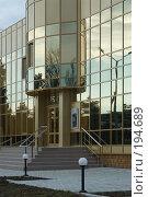 Купить «Офис сияет новизной», фото № 194689, снято 4 февраля 2008 г. (c) Федор Королевский / Фотобанк Лори