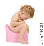 Купить «Маленькая девочка сидит на розовом горшке и смотрит в него», фото № 195289, снято 19 января 2008 г. (c) Вадим Пономаренко / Фотобанк Лори