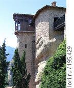 Купить «Монастырь Русану в Метеорах. Греция», фото № 195429, снято 1 июля 2007 г. (c) Юлия Селезнева / Фотобанк Лори