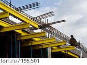 Купить «Строительно-монтажные работы», фото № 195501, снято 2 февраля 2008 г. (c) Федор Королевский / Фотобанк Лори