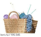 Купить «Корзинка с вязанием, изолированное изображение», фото № 195545, снято 4 февраля 2008 г. (c) Tamara Kulikova / Фотобанк Лори