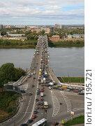Купить «Автомобильный мост через реку Оку в Нижнем Новгороде», фото № 195721, снято 21 сентября 2007 г. (c) Igor Lijashkov / Фотобанк Лори