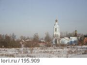 Купить «Зимний пейзаж», фото № 195909, снято 6 января 2008 г. (c) Бондаренко Сергей / Фотобанк Лори