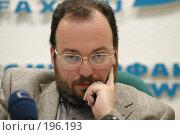 Купить «Совет по национальной стратегии», фото № 196193, снято 29 июля 2003 г. (c) Константин Куцылло / Фотобанк Лори
