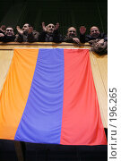 Болельщики (2005 год). Редакционное фото, фотограф Константин Куцылло / Фотобанк Лори