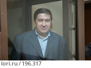 Купить «Бульбов», фото № 196317, снято 31 октября 2007 г. (c) Константин Куцылло / Фотобанк Лори