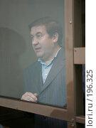 Купить «Бульбов», фото № 196325, снято 31 октября 2007 г. (c) Константин Куцылло / Фотобанк Лори