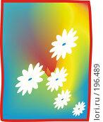 Цветы. Стоковое фото, фотограф maruta bekina / Фотобанк Лори