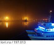 Купить «Катамаран», фото № 197013, снято 23 октября 2019 г. (c) Семенюк Виталий / Фотобанк Лори