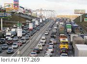 Купить «Пробка на МКАД», фото № 197269, снято 19 октября 2005 г. (c) Андрей Ерофеев / Фотобанк Лори