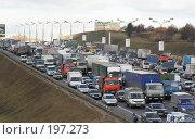 Купить «Пробка на МКАД», фото № 197273, снято 19 октября 2005 г. (c) Андрей Ерофеев / Фотобанк Лори