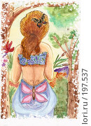 Девушка-весна. Стоковая иллюстрация, иллюстратор Cавельева Елена / Фотобанк Лори