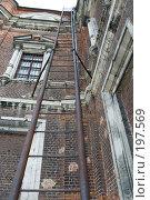 Купить «Пожарная лестница на Никольском соборе», фото № 197569, снято 26 августа 2007 г. (c) Юрий Синицын / Фотобанк Лори