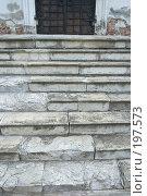 Купить «Лестница Никольского собора в Волоколамске», фото № 197573, снято 26 августа 2007 г. (c) Юрий Синицын / Фотобанк Лори