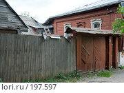 Купить «Жилой сектор Волоколамска», фото № 197597, снято 26 августа 2007 г. (c) Юрий Синицын / Фотобанк Лори