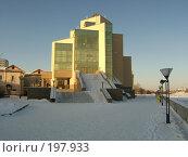 Купить «Челябинский областной краеведческий музей», фото № 197933, снято 5 января 2008 г. (c) Корчагина Полина / Фотобанк Лори