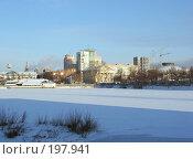 Купить «Вид на Челябинск», фото № 197941, снято 5 января 2008 г. (c) Корчагина Полина / Фотобанк Лори
