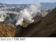 Купить «Вулканы и люди. В кратере вулкана Мутновский. Камчатка», фото № 198641, снято 10 октября 2006 г. (c) Ирина Игумнова / Фотобанк Лори