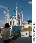 Купить «Художник рисует мечеть Кул-Шариф», фото № 198649, снято 14 июня 2007 г. (c) Скворцов Андрей / Фотобанк Лори