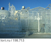 Купить «Ледяная скульптура», фото № 198713, снято 3 января 2008 г. (c) Корчагина Полина / Фотобанк Лори